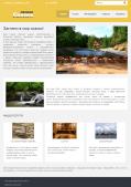 Адаптивный сайт базы отдыха